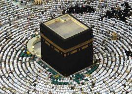 İslam Düşüncesinde Yorum Farklılıkları ve Sebepleri