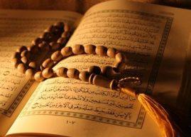 Kuran-ı Kerim'i Okumak Anlamak ve Yorumlamadaki Temel İlkeler
