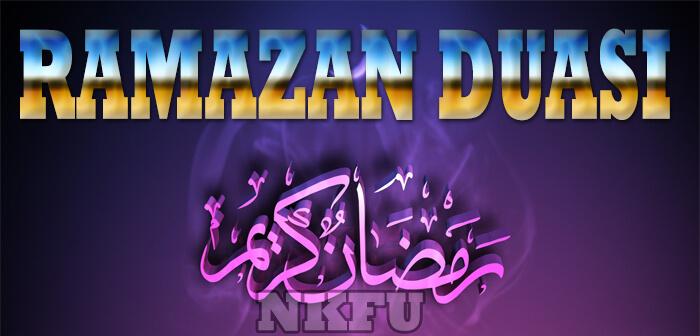 Ramazan Duası