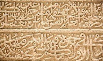 Arapça Yazı
