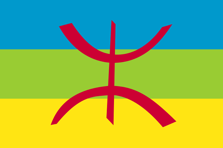 Berberi Amblemi