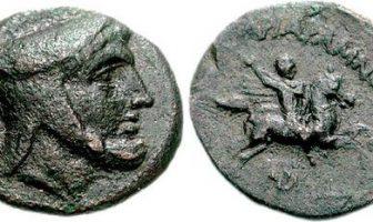 Ariaramnes Döneminde Basılmış Para