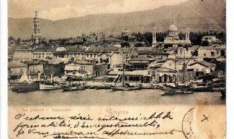 Baltalimanı Antlaşması