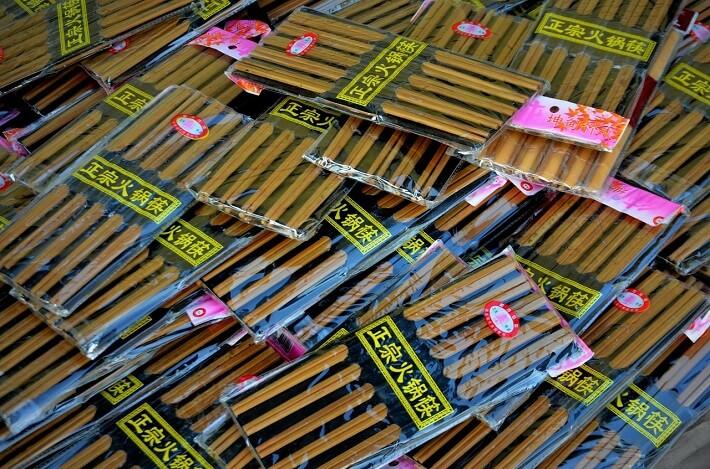 Çin yemek Çubukları - Chopsticks