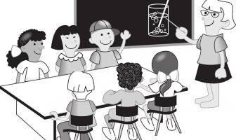 Öğretim