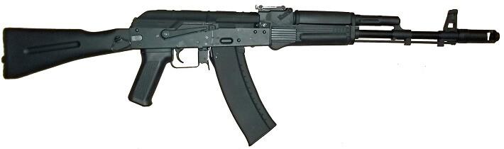 AK-47 Model Bir tüfek