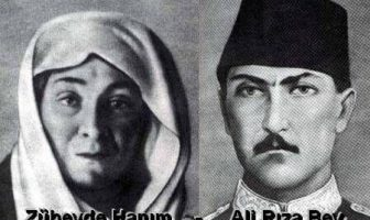 Zübeyde Hanım - Ali Rıza Bey