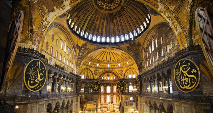 İslam medeniyetinde Estetik