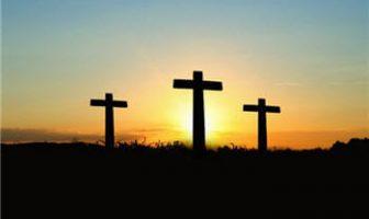Hıristiyanlık