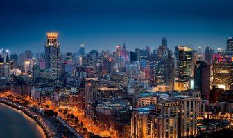 Wuhan Kent Görünümü