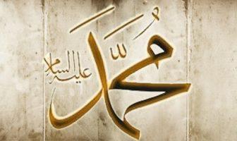 Hz-Muhammed