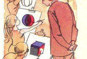 Resim Öğretmeni