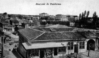 Bandırma Eski Fotoğrafı