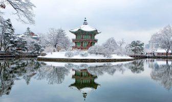 Gyeongbok Sarayı Etrafında Yürüyüş