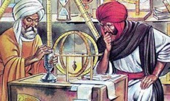 islam bilim