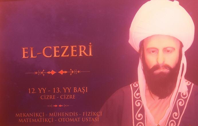 El Cezeri