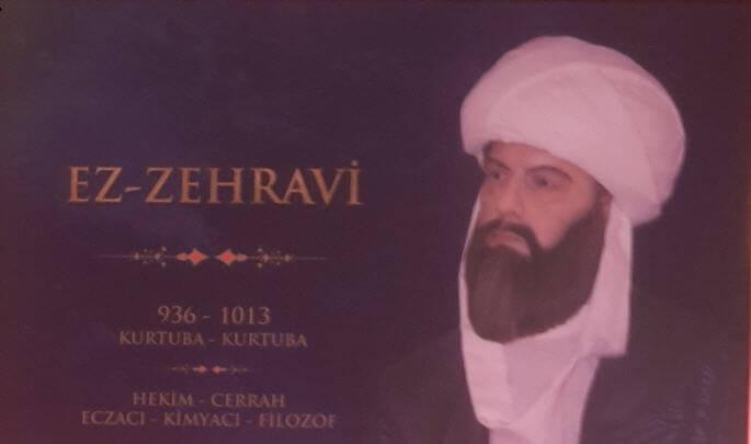 Ez Zehravi