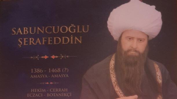 Sabuncuoğlu Şerafeddin