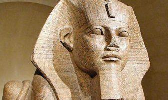 2. Amenemhat