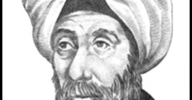 ibn-Heysem