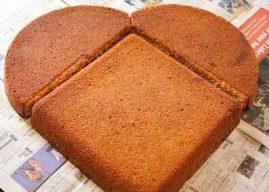 Kalp Şeklinde Kek Nasıl Yapılır? – Kalıbınız Yoksa Çözümü