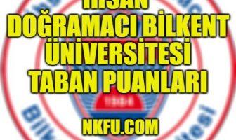 İhsan Doğramacı Bilkent Üniversitesi
