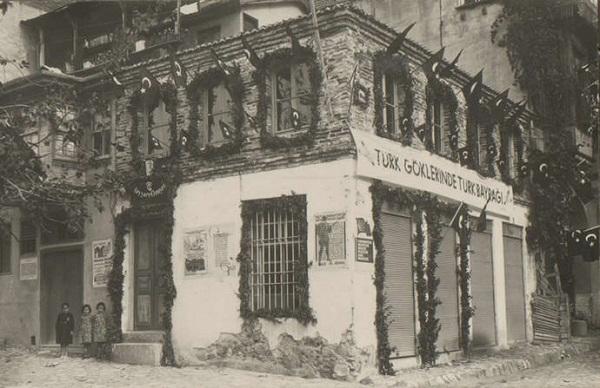 Cumhuriyet Fotoğrafları