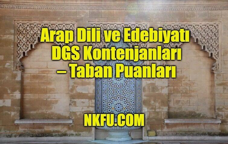 Arap Dili ve Edebiyatı Bölümü dgs