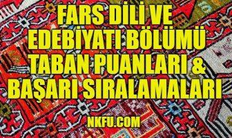 Fars Dili ve Edebiyatı