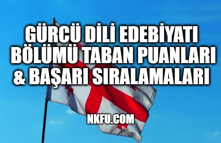 Gürcü Dili Edebiyatı