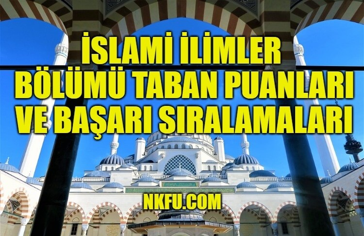 İslam İlimleri