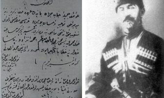 Anzavur Ahmed