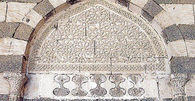 Şeyh Safa Camisi